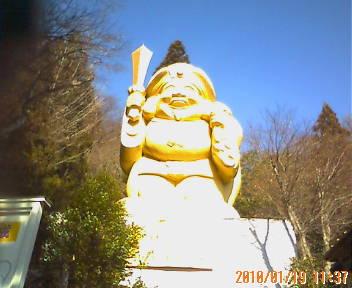 日本一大きいえびす様