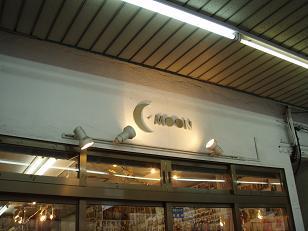 C・MOONの入り口だよ^^