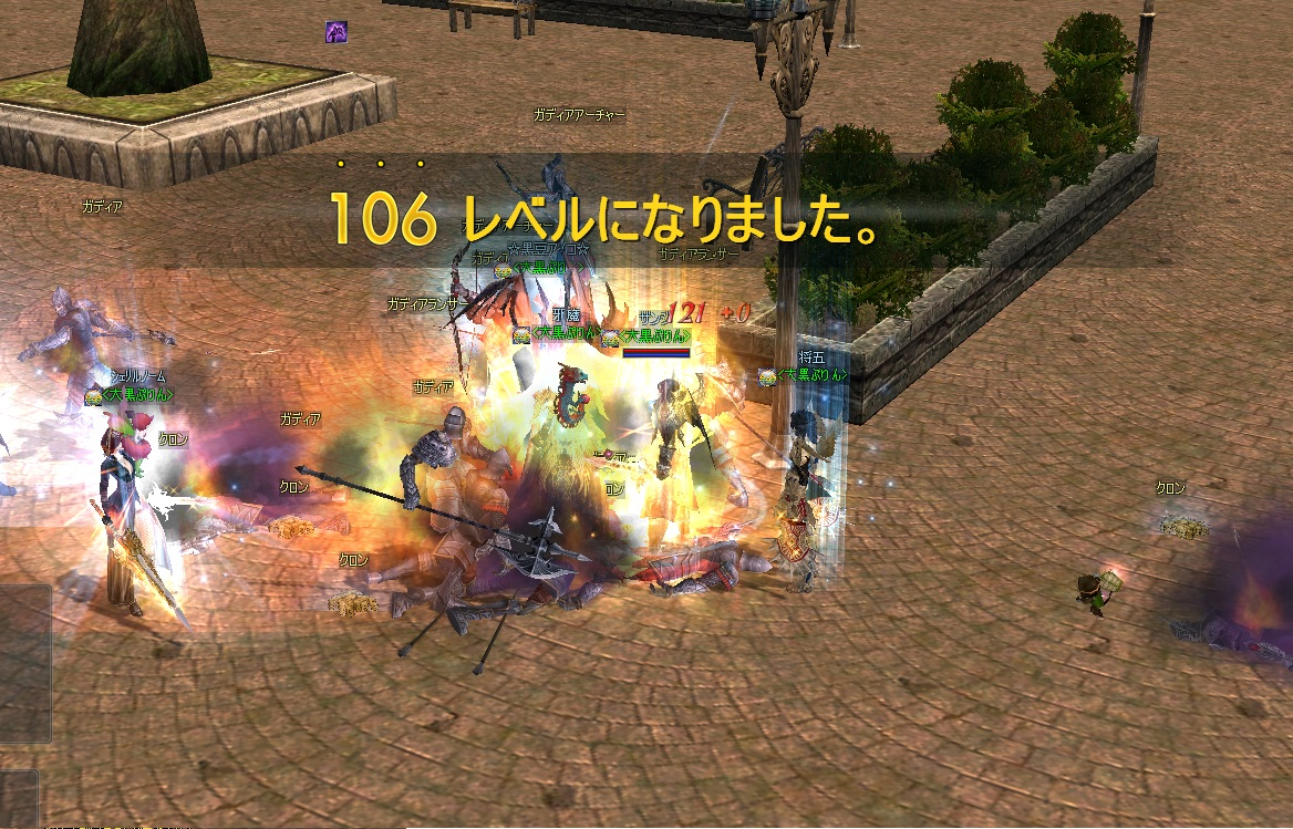 LV106.jpg