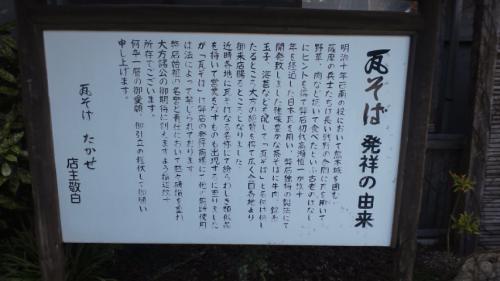 2013-03-05_15-05-04.jpg