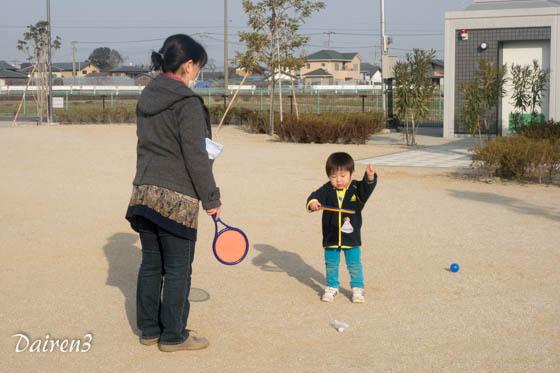 公園で遊ぶ孫たち
