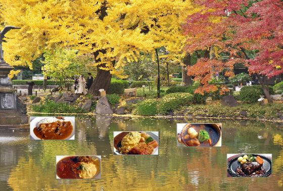 日比谷公園の紅葉4