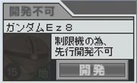 Ez8…?