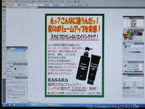 20141121_2.jpg