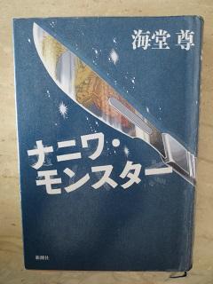 1118TBOOK3.jpg