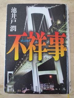 1118TBOOK4.jpg