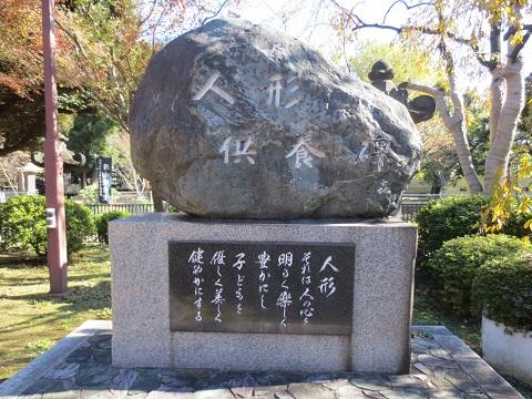 1121UEKIYO10.jpg