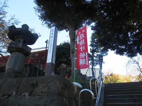 1121UEKIYO21.jpg
