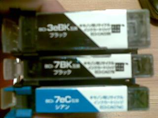 20130501(001).jpg