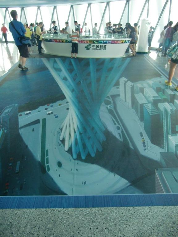 広州観光タワー(床の細工絵)