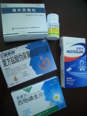 風邪薬セレクション