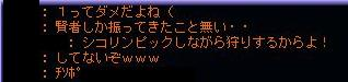 TWCI_2010_12_17_21_13_47.jpg