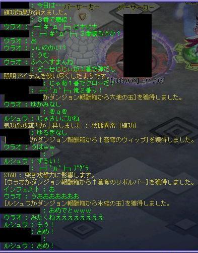 TWCI_2010_12_20_22_38_51.jpg