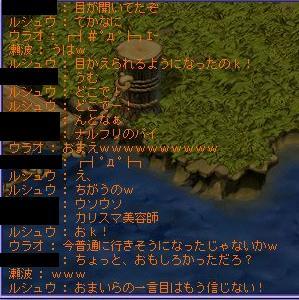 TWCI_2010_12_20_22_45_42.jpg
