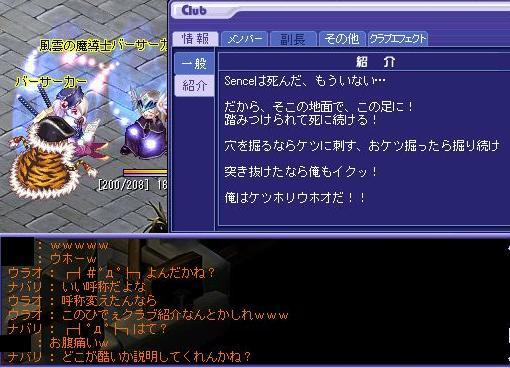 TWCI_2011_1_23_23_31_18.jpg