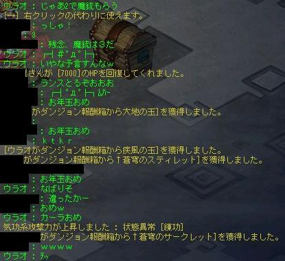 TWCI_2011_1_7_22_12_11.jpg