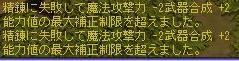 TWCI_2011_2_16_23_46_30.jpg