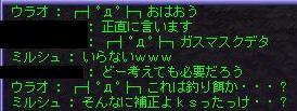 TWCI_2011_2_20_9_21_53.jpg