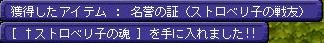 TWCI_2011_2_26_13_36_38.jpg