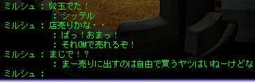 TWCI_2011_3_1_10_55_50.jpg