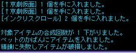 TWCI_2011_3_1_12_58_14.jpg