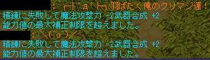 TWCI_2011_3_1_13_1_54.jpg