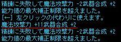 TWCI_2011_3_24_23_2_34.jpg