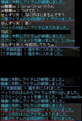 TWCI_2011_3_9_23_49_31.jpg