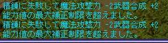 TWCI_2011_4_12_20_22_3.jpg