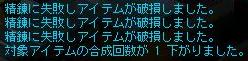 TWCI_2011_4_15_8_48_31.jpg