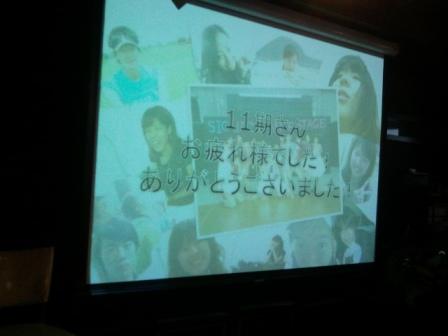 2013-02-04193052.jpg