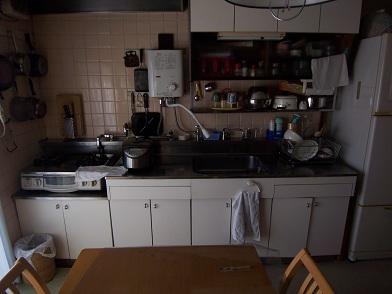 諏訪団地・キッチン