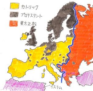 キリスト教の西と東 (2)