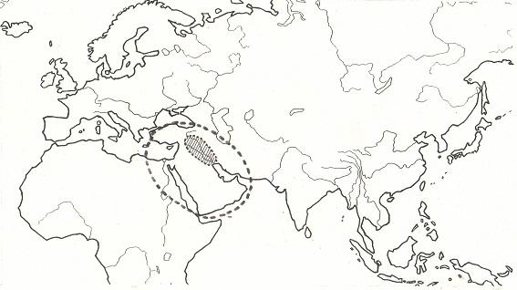 メソポタミアと西アジア