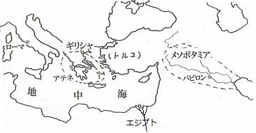 メソポタミアとギリシャ