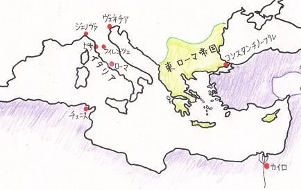 イタリア周辺