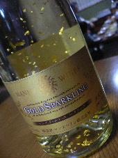 金箔シャンパン