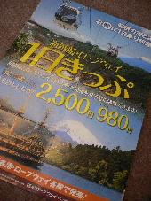 2010_05070006.jpg