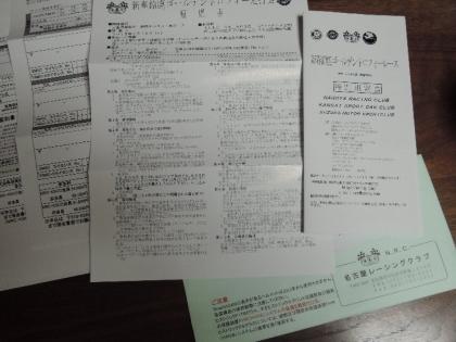 DSCN1667~1