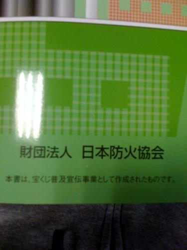 写真44_convert_20100527233851