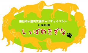 logo_convert_20110506234820.jpg
