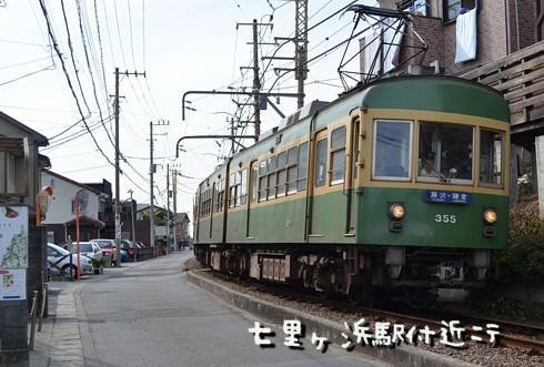20110924-046.jpg