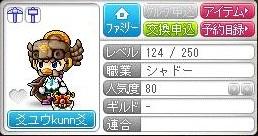 Maple131215_191623.jpg