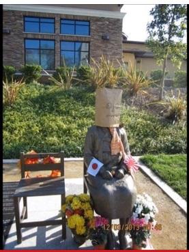 現在の慰安婦像