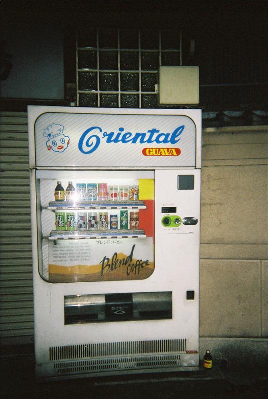 グァバー自販機4