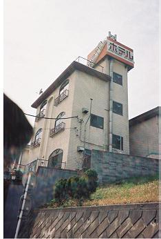 HOTELホテル shukushou
