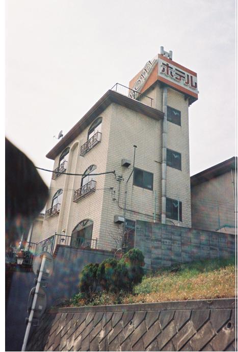 HOTELホテル