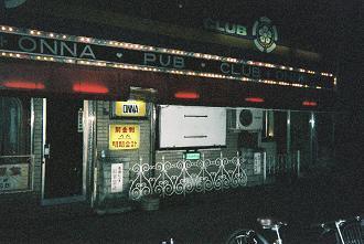 CLUB  ONNA shukushou