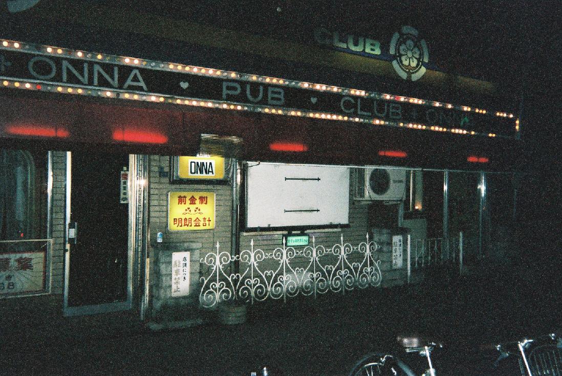 CLUB  ONNA