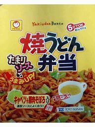 焼うどん弁当 1 shukushou